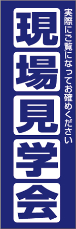 不動産14.jpg