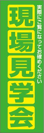 不動産15.jpg