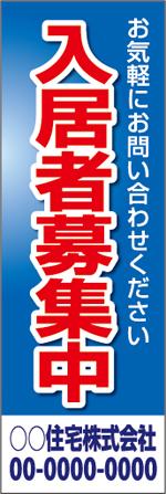 不動産16.jpg