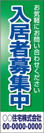 不動産17.jpg
