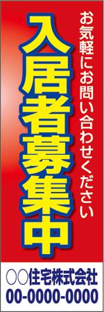 不動産18.jpg