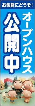 不動産19.jpg