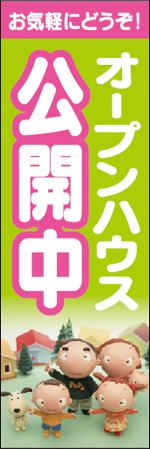 不動産20.jpg