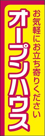 不動産22.jpg