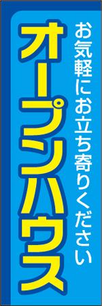 不動産23.jpg