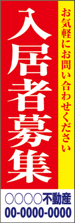 不動産25.jpg