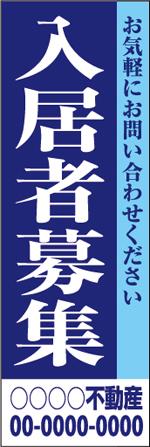 不動産26.jpg