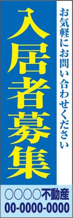 不動産27.jpg