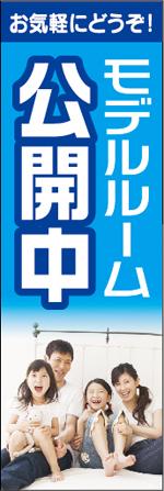 不動産28.jpg