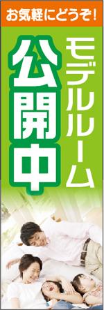 不動産29.jpg