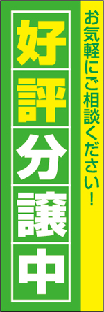 不動産3.jpg