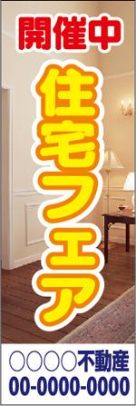 不動産34.jpg