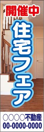 不動産36.jpg