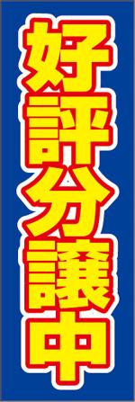 不動産5.jpg