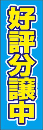不動産6.jpg