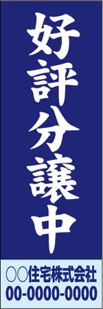 不動産8.jpg