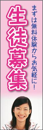塾29.jpg
