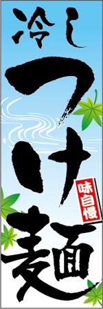 夏の味覚10.jpg