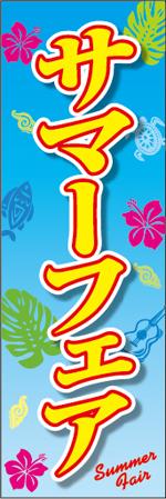 夏の味覚16.jpg
