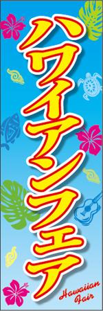夏の味覚18.jpg
