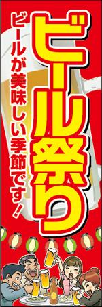 夏の味覚19.jpg