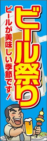 夏の味覚20.jpg