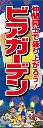 夏の味覚22.jpg