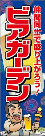 夏の味覚23.jpg