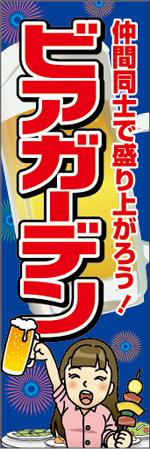 夏の味覚24.jpg
