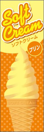夏の味覚36.jpg