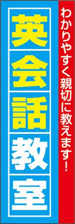 外国語教室10.jpg