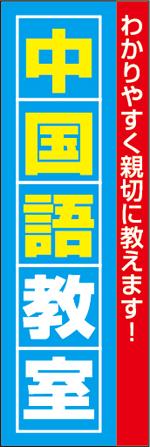 外国語教室11.jpg