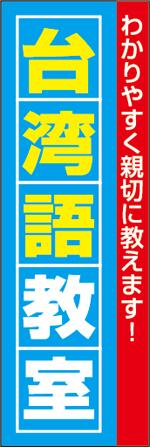外国語教室13.jpg