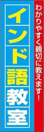 外国語教室14.jpg