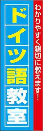 外国語教室15.jpg