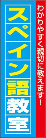 外国語教室16.jpg
