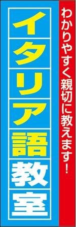 外国語教室17.jpg