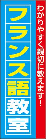外国語教室18.jpg