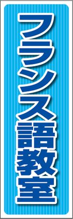 外国語教室27.jpg