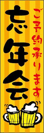 新年会8-2.jpg