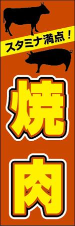 焼肉11.jpg