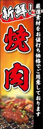 焼肉3.jpg