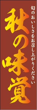 秋1-4.jpg