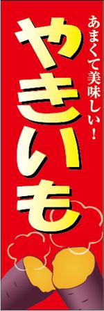 秋2-1.jpg
