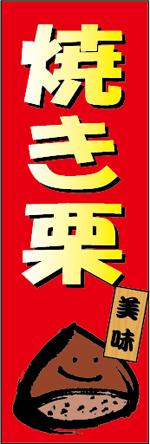 秋2-5.jpg