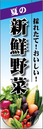 野菜2-3.jpg