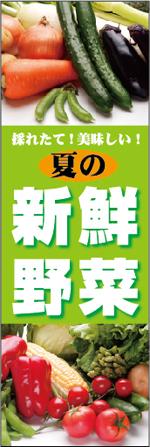 野菜2-4.jpg