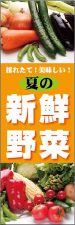 野菜2-5.jpg