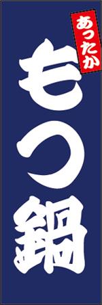 鍋8-3.jpg