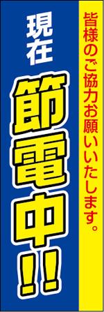 防災19.jpg
